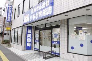 かちどき薬品株式会社  かちどき薬局川口店の仕事イメージ