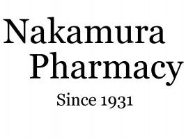 中村薬局支店の薬剤師求人の仕事イメージ