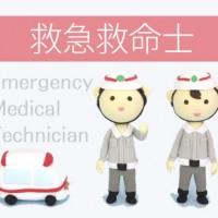 救急救命士の画像