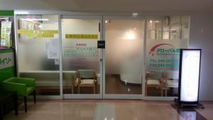 グローバル薬局 関内駅前店の仕事イメージ