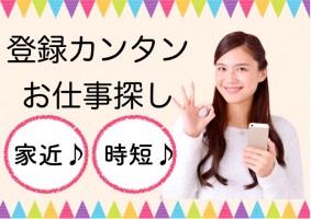 ヘルスケアマーケット・ジャパン株式会社の仕事イメージ