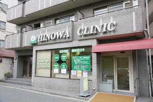 医療法人社団友輝会ひのわクリニック鶴見の仕事イメージ